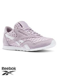 Women's Reebok Classic Slim Architect Trainers (BD1586) (Option 2) x4: £16.95